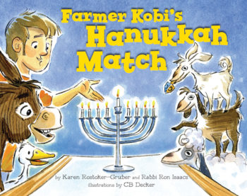"""Farmer Kobi's Hanukkah Match"" (Courtesy of Behrman House)"