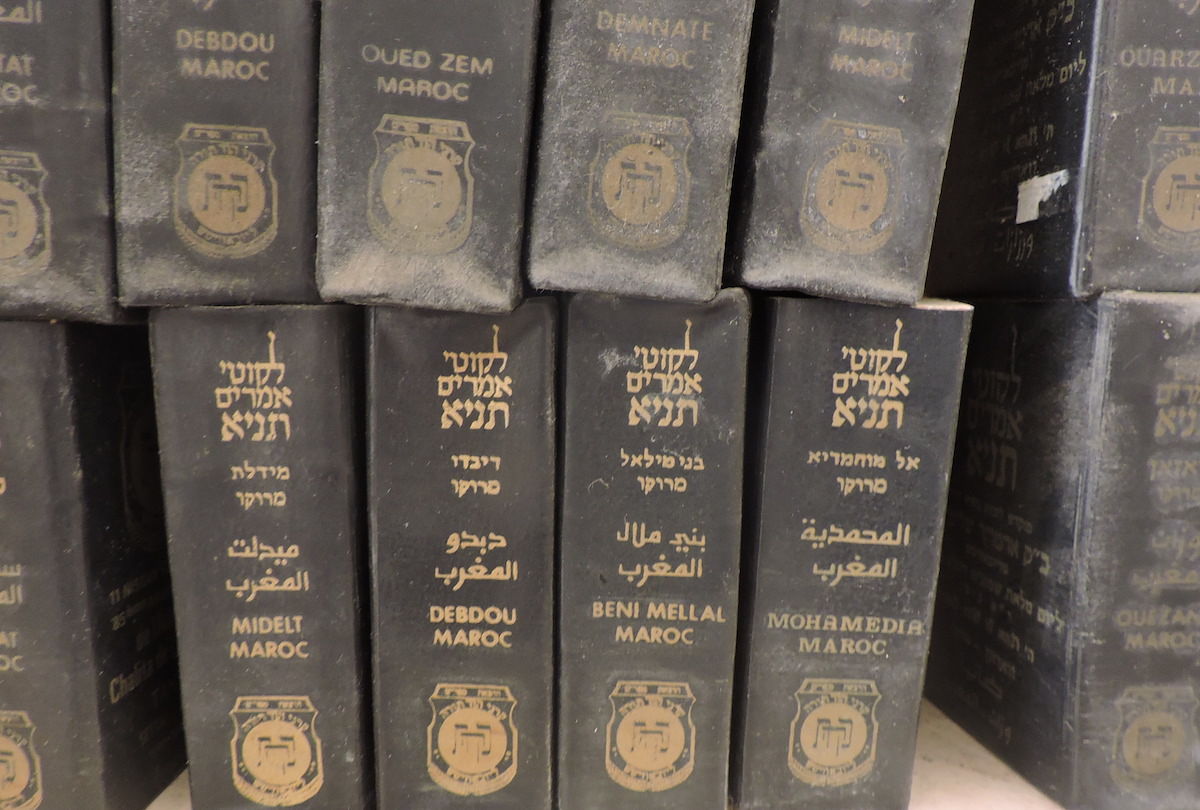 Volumes of an Arabic translation of a hasidic text at the Chabad outpost in Casablanca. (Ben Sales)