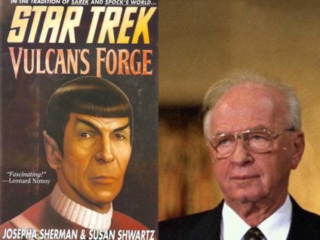 Star Trek: Where Rabin's Descendants Live Long and Prosper