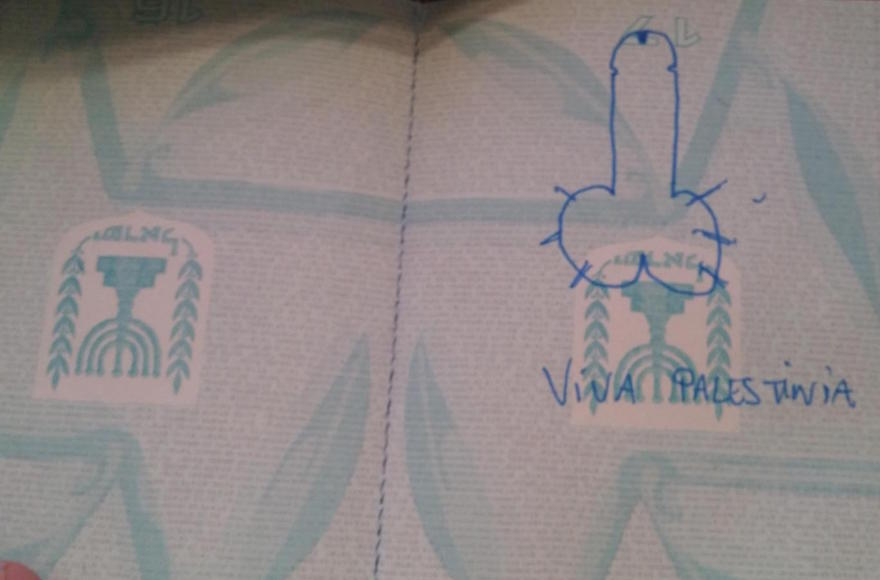 An apparent photograph of Tal Y'aakobi's passport that is circulating online.