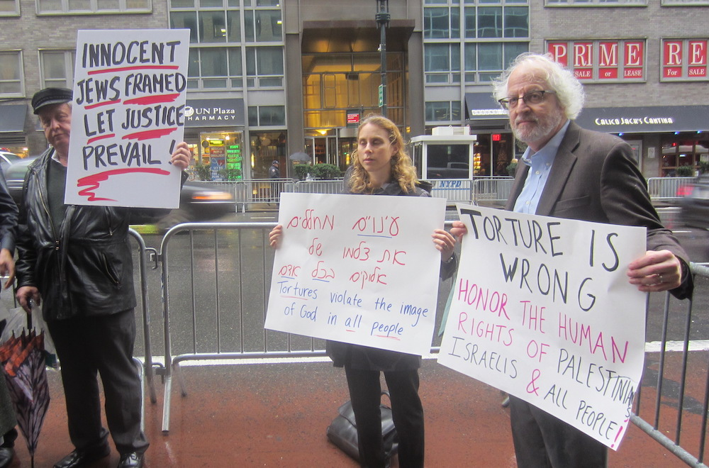 Rabbi Jill Jacobs, executive director of Truah: The Rabbinic Call for Human Rightsm, at a protest in New York organized by the right-wing Americans for a Safe Israel, Dec. 22, 2015. (Truah)