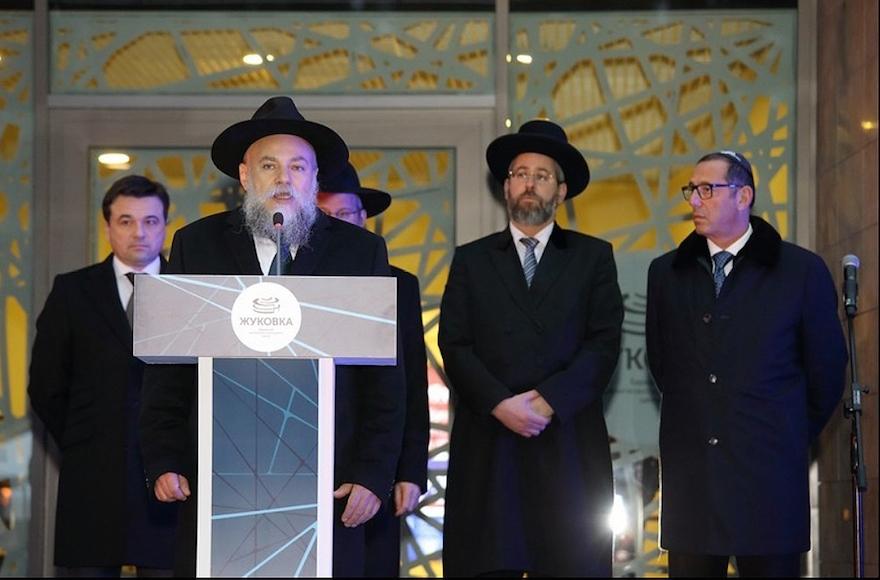 Rabbi Alexander Boroda speaking at the opening of the Zhukovka Jewish Community Center, Dec. 6, 2015. (Courtesy of The Federation of Jewish Communities of Russia)