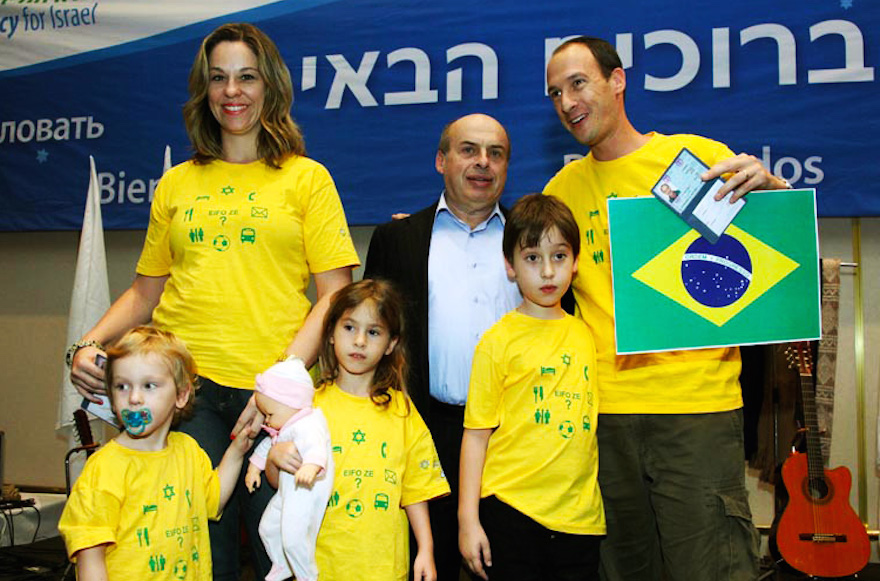 """jewish life in brazil Bader said that """"jewish life in brazil is good we never, ever experience any bad things in brazil people are nice to us."""