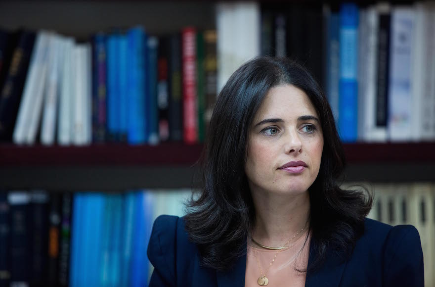 Israeli Justice Minister Ayelet Shaked attending the first meeting of the Israeli Judicial Selection Committee at the Ministry of Justice in Jerusalem, Aug. 9, 2015. (Yonatan Sindel/Flash90)