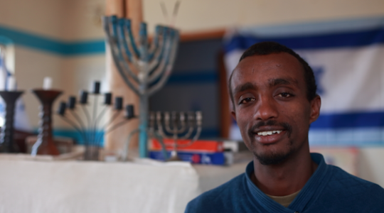 Meet the Bal Ej, Ethiopia's Other Jews