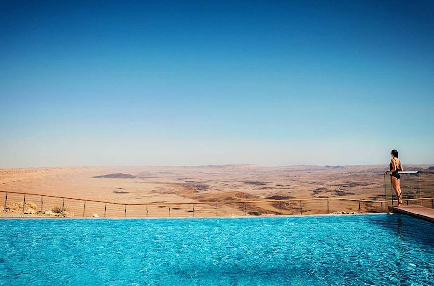 The view from the swimming pool of the Beresheet Hotel in Mitzpe Ramon, Israel (Facebook)