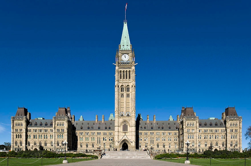 The Canadian Parliament Building (Wikimedia Commons)