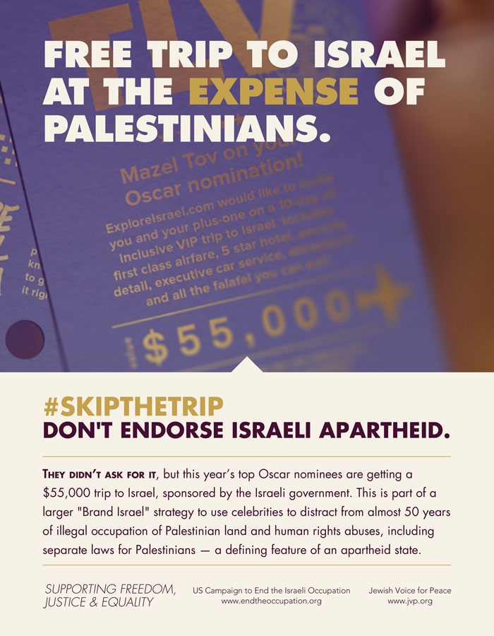 Jewish Voice for Peace and the US Campaign to End the Israeli Occupation attempted to run this advertisement in Variety, but the magazine refused. (Courtesy Jewish Voice for Peace)
