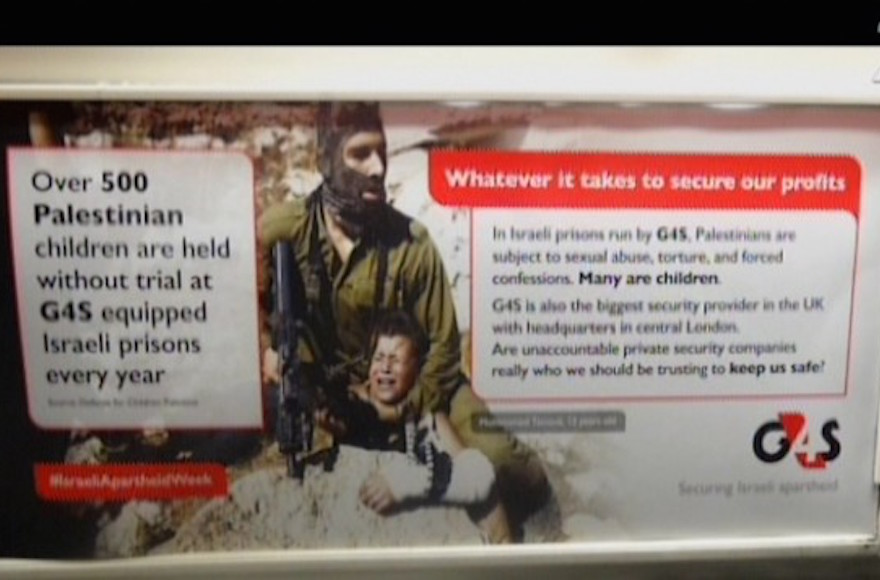An anti-Israel advertisement posted on the British Underground in London, England, Feb. 22, 2016 (Screenshot from Channel 2)