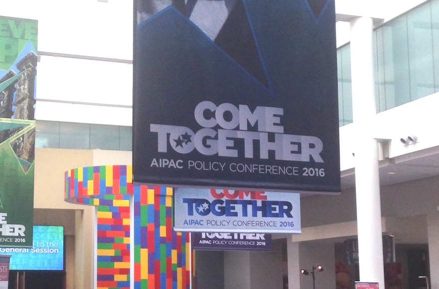 AIPAC's annual Policy Conference, held March 20-22, 2016, sprawled across Washington's downtown convention center, above, and its nearby basketball arena. (JTA)