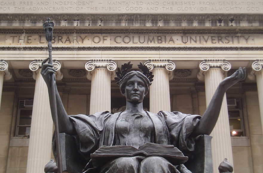 The alma mater statute on the Columbia University campus. (Wikimedia Commons)