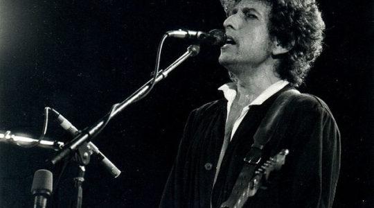 Bob Dylan Lyrics as Oral Law