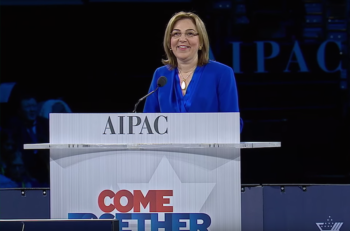 Lillian Pinkus, AIPAC's first female president in a decade, speaking at the organization's conference in Washington, D.C., March 21, 2016. (Screenshot from YouTube)