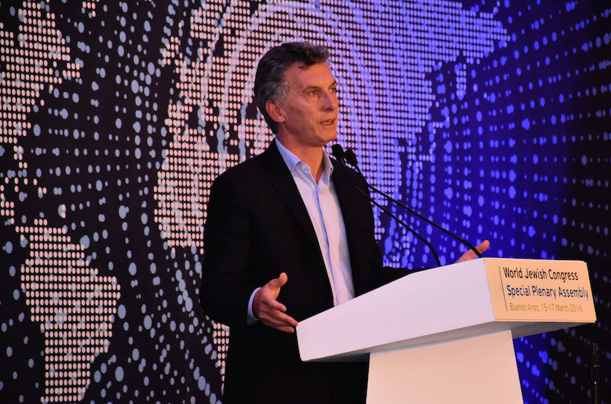 Argentinean President Mauricio Macri addressing delegates of the World Jewish Congress in Buenos Aires, March 15, 2016. (World Jewish Congress)