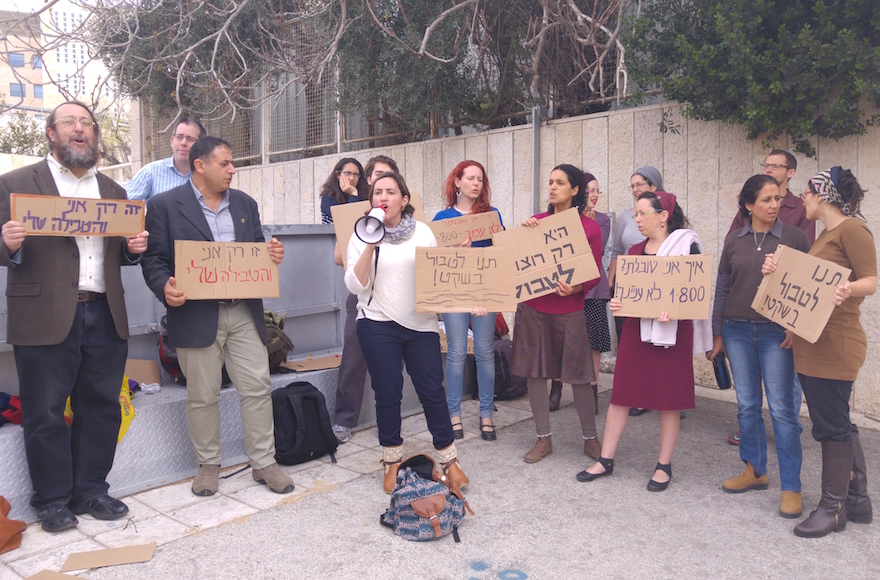 Activists protesting for mikvah reform in Jerusalem, March 13, 2016.