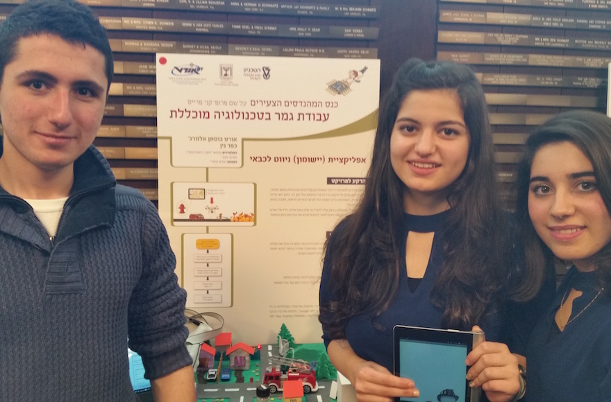 Tamim Zoabi, Masar Zoabi and Rua'a Omari (left to right) are the first Arab-Israeli team ever to win a prize in the Young Engineers' Conference. (Danny Seaman)