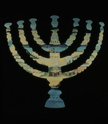 The menorah at the end of the museum's Return Section, symbolizing the return to Zion. (Courtesy of Beit Hatfutsot)