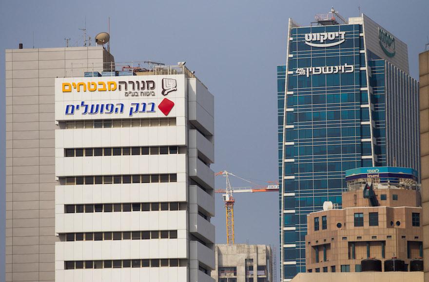 Israeli banks Discount, Bank Hapoalim and Bank Leumi in the center of Tel Aviv, Israel, Aug. 4, 2015. (Miriam Alster/Flash90)