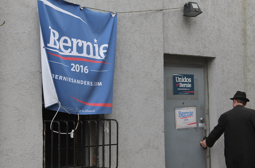 The Sanders campaign's New York headquarters is in an unassuming windowless office in Brooklyn accessible at the back of a small parking lot. (Uriel Heilman)