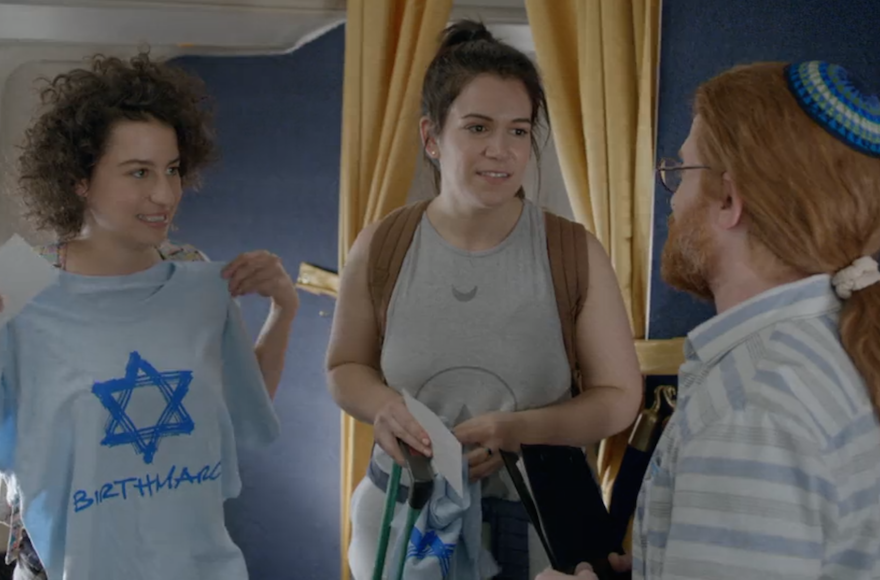 "From left, Ilana Glazer, Abbi Jacobson and Seth Green in an episode of ""Broad City,"" April 13, 2016. (Screenshot from Comedy Central)"