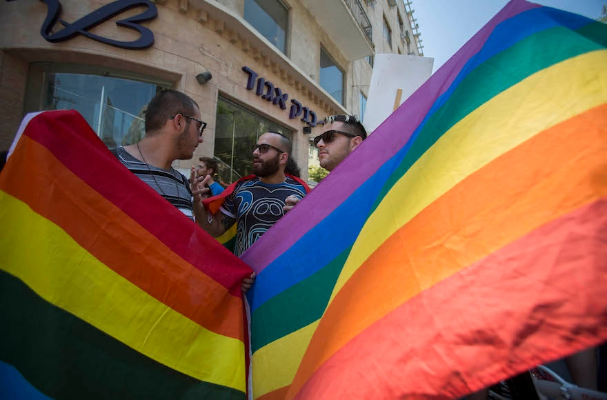 Activists and members of the gay community protest in Jerusalem on July 30, 2015. (Yonatan Sindel/Flash90)