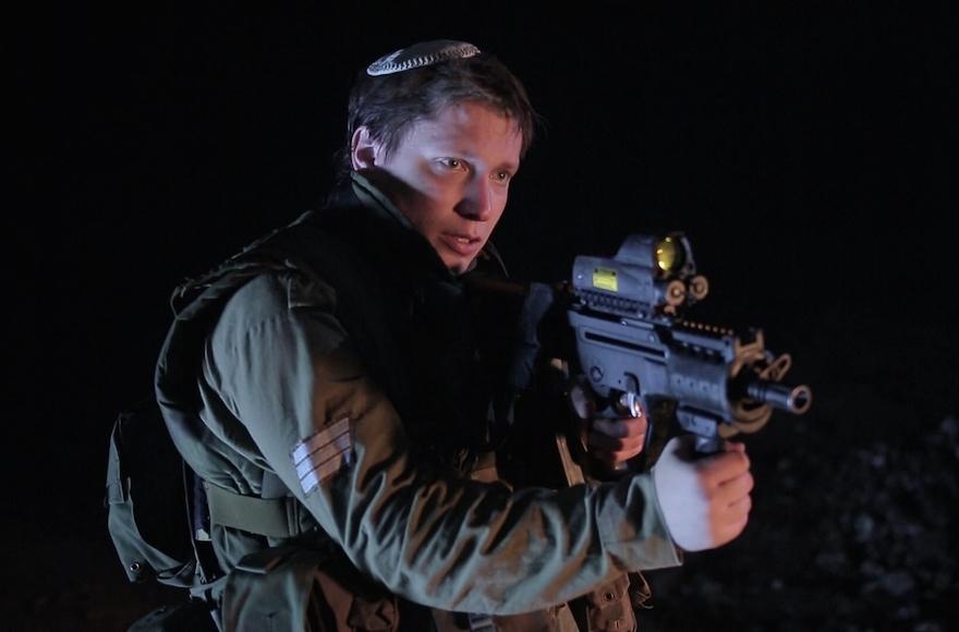 A scene from the Israeli horror film