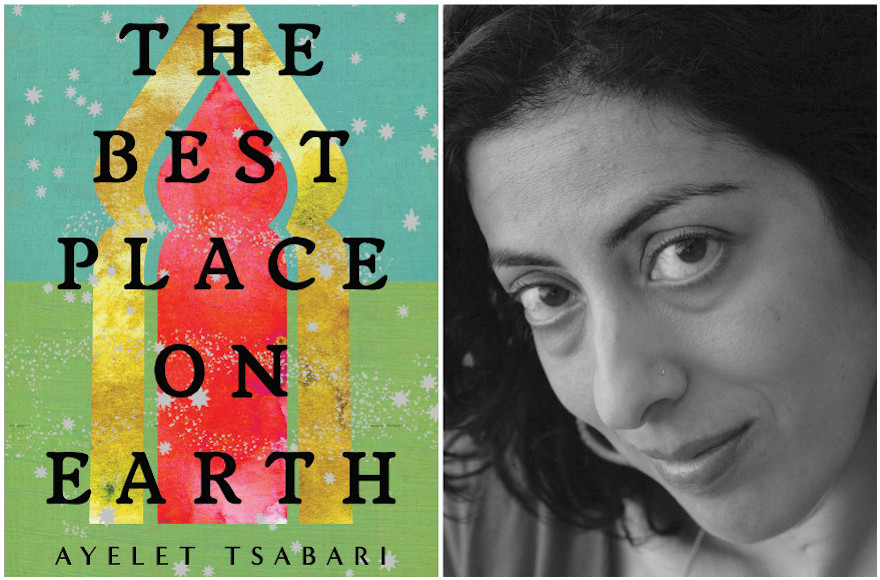 """The Best Place on Earth,"" by Ayelet Tsabari (Sean Brereton/Random House)"