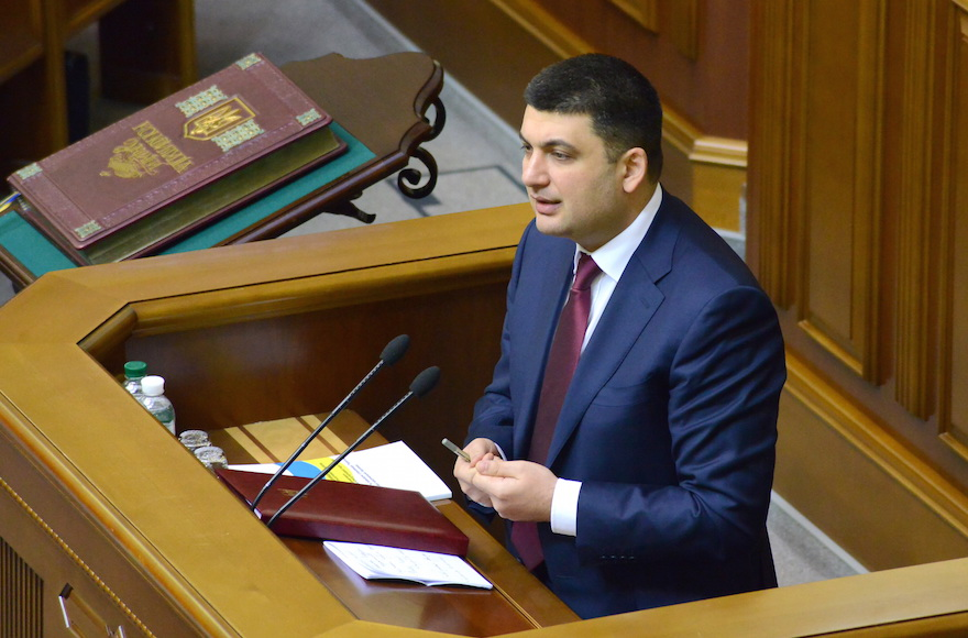 Vlodymir Groysman would be Ukraine's first Jewish prime minister. (Wikimedia Commons)
