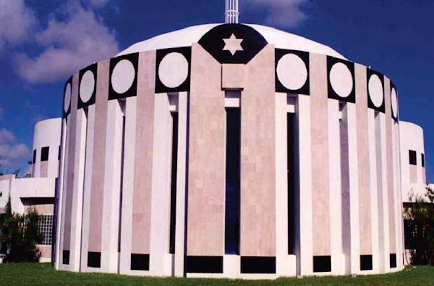 The Aventura Turnberry Jewish Center in a suburb of Miami (Facebook)