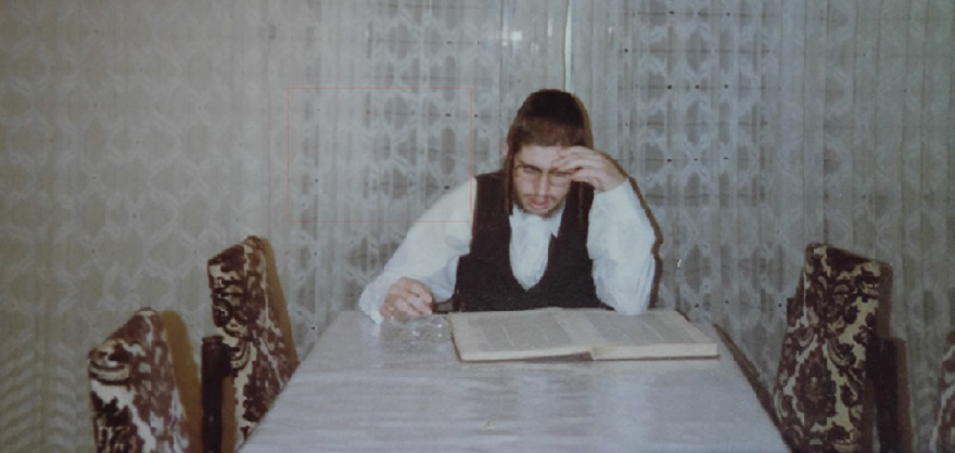 Avraham Rechtshafer in the mid-1980s (Courtesy of Rechtshafer)