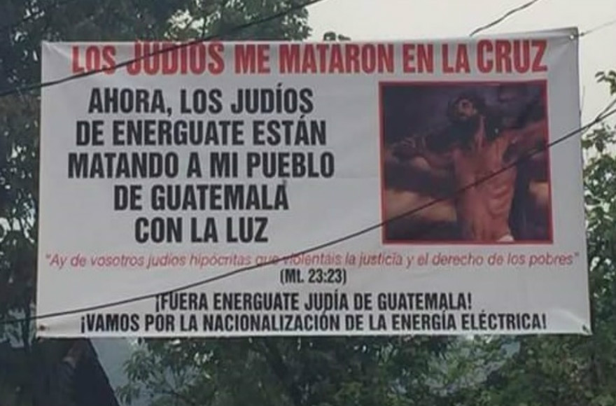 Guatemalan protesters used anti-Semitic language during a demonstration against Energuate, a private power supplier owned by Israeli company IC Power. (Photo/Estado de Israel news portal)