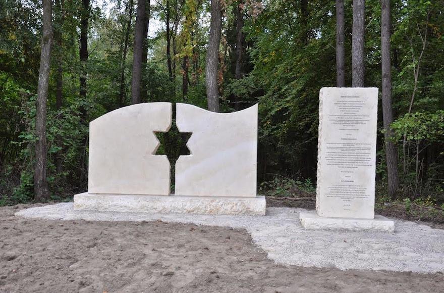 The Rajgord monument (Courtesy of FODZ)