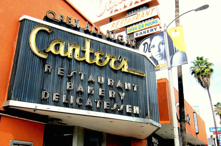 Canter's deli in Los Angeles. (Flickr Commons)