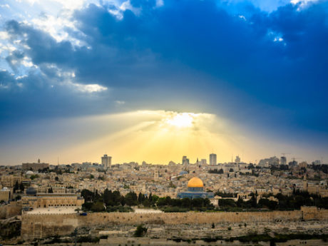 How Lord of the Rings Author George R. R. Martin Imagined a Future Jerusalem
