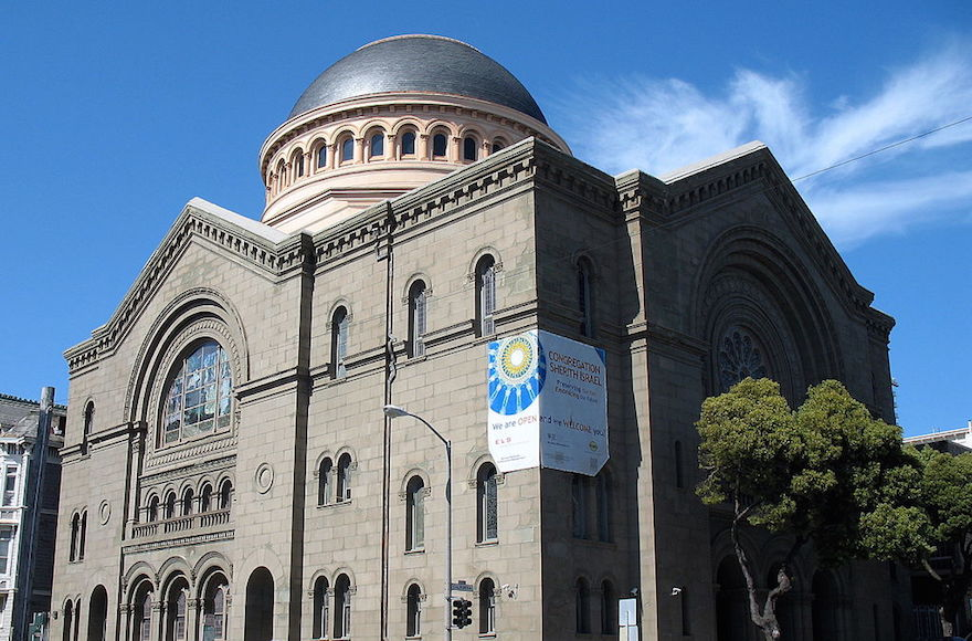 A view of Temple Shearith Israel in San Francisco, California. (WIkimedia Commons)