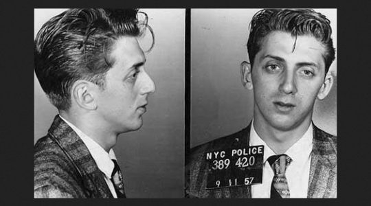 RIP Jerry the Jew, Infamous Jailhouse Lawyer