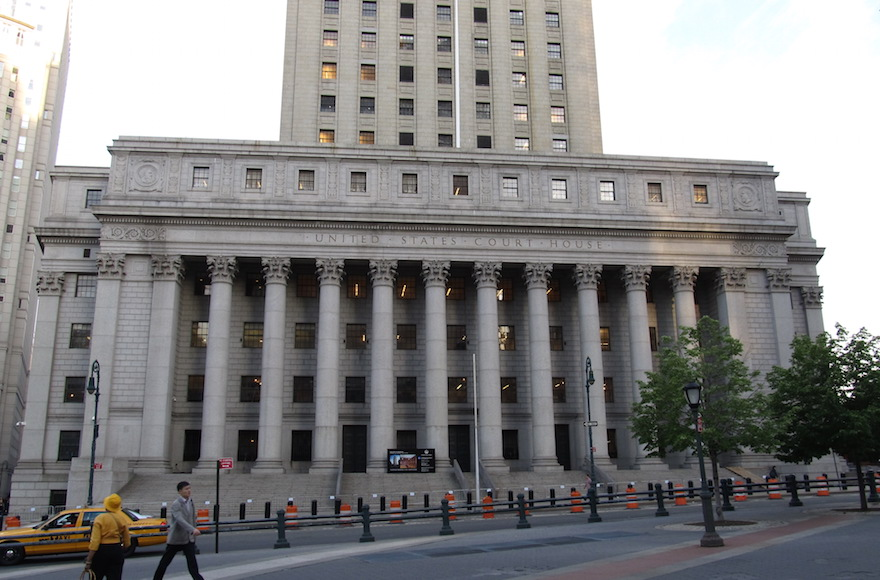 Thurgood Marshall Courthouse