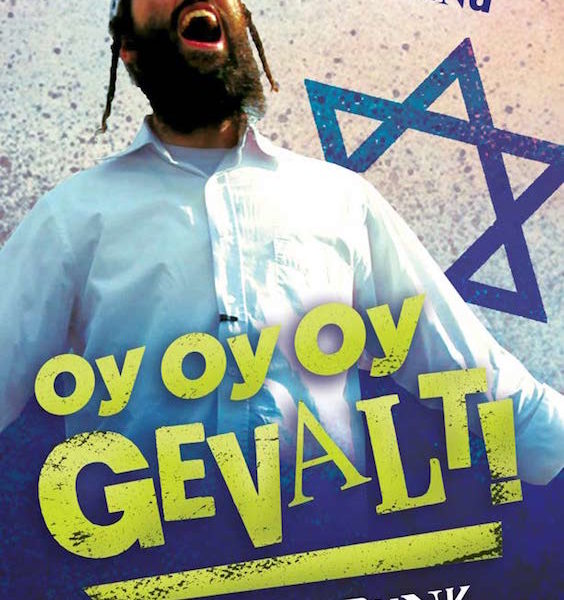 Oy Oy Oy Gevalt! A New Book All About the Jews of Punk