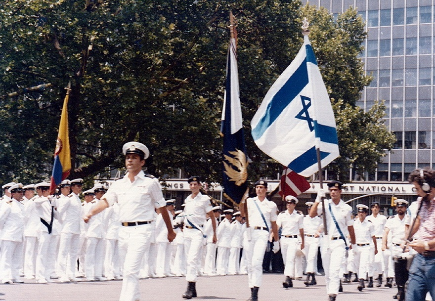Israeli sailors marching in Manhattan during the 1976 festivities for the bicentennial and Operation Sail. (Courtesy of Hadar Shalev)