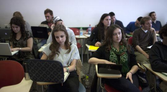 American students Hebrew University