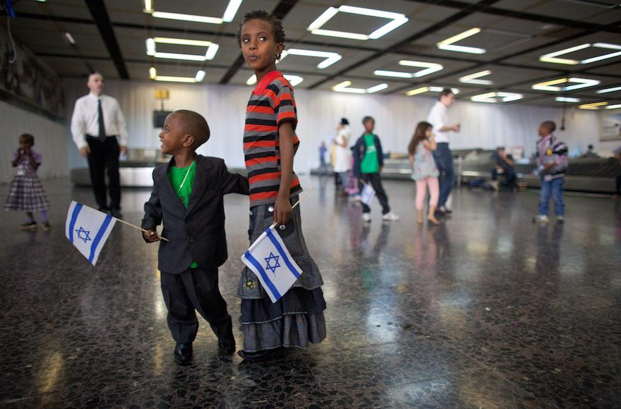 Ethiopian Israeli children