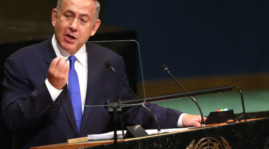 Netanyahu UN