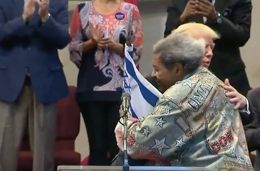 Don King Trump Israeli flag