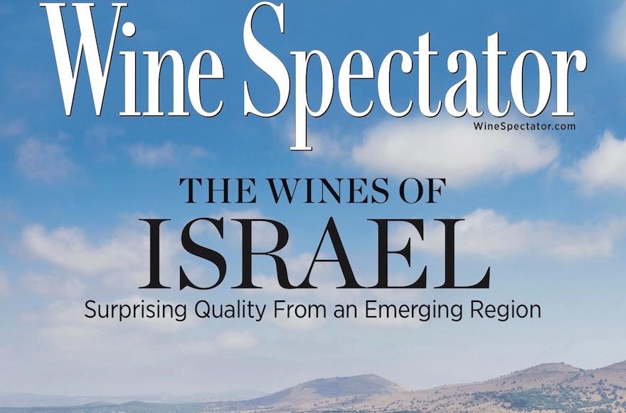 Wine Spectator Israel