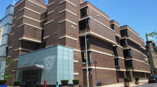Yeshiva University's Mendel Gottesman Library (Wikimedia Commons)