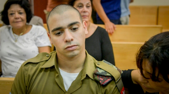 Elior Azaria