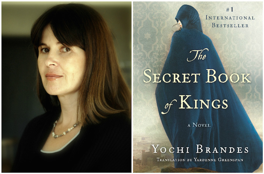 """The Secret Book of Kings"" by Yochi Brandes (Iris Nesher/St. Martin's Press)"