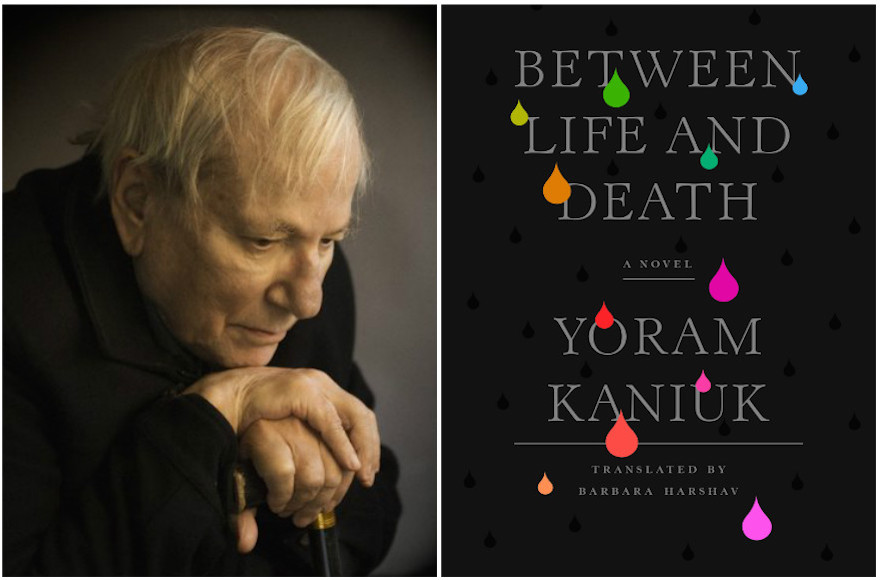 """Between Life and Death"" by Yoram Kaniuk (Restless Books)"