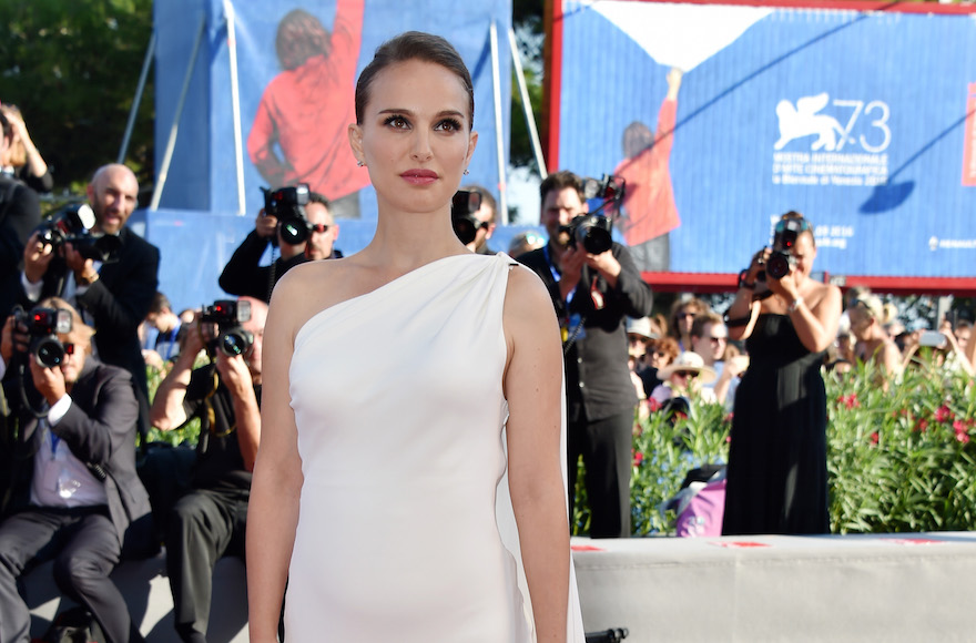 Natalie Portman will not attend Academy Awards due to
