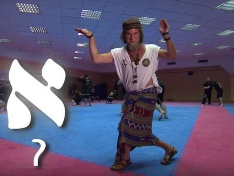 This Ancient Jewish Martial Art From Jamaica or Yemen or Ethiopia or Something